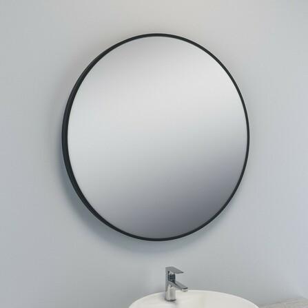 Van Marcke - Circolare - ronde spiegel met zwarte kader