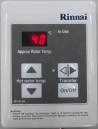 Rinnai - Infinity - commande à distance MC-91-3A