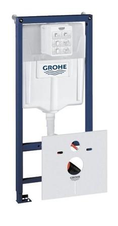 GRH 38539 RAPID SL WC ELEM.